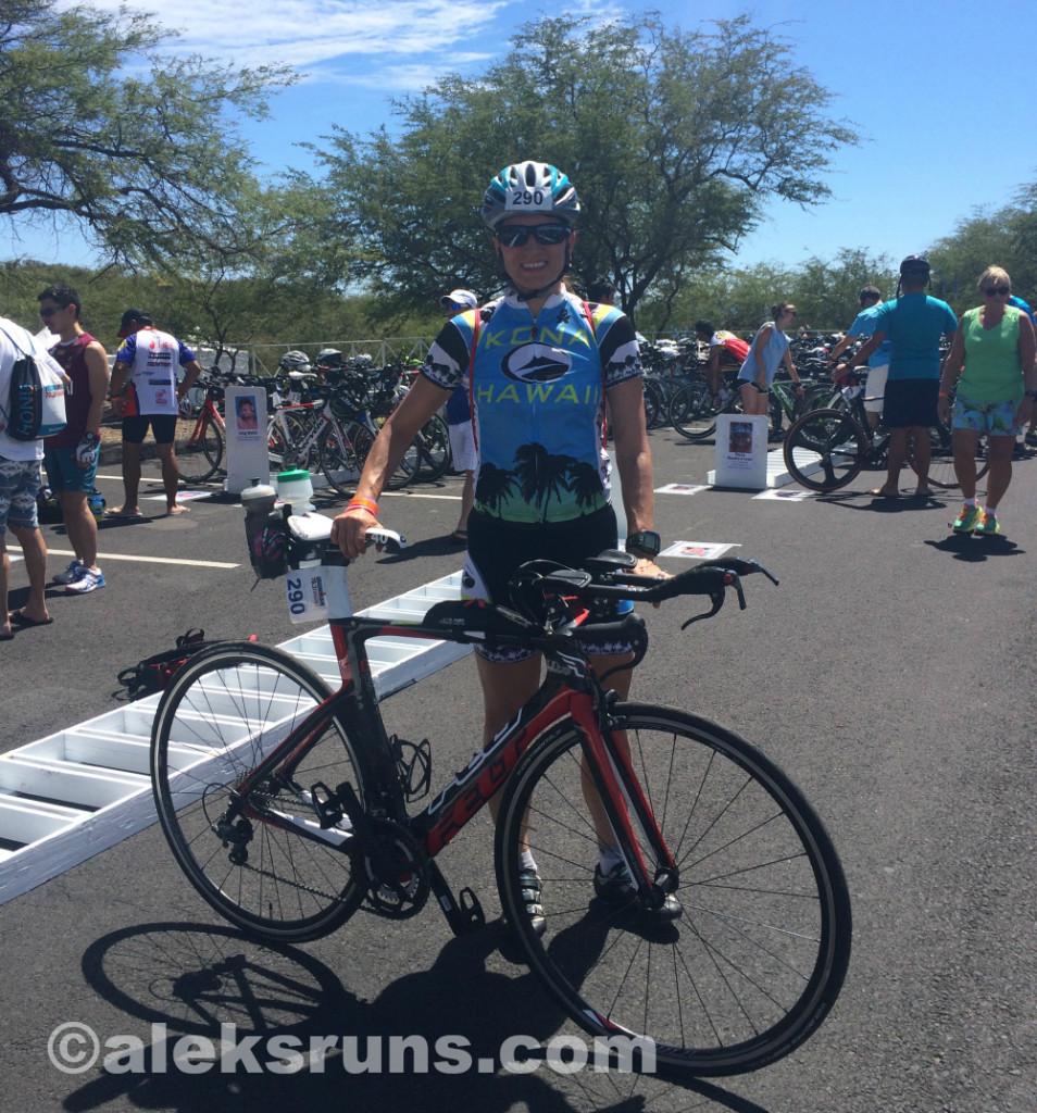 Honu Bike T1
